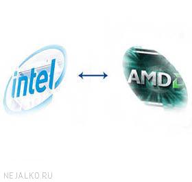 Intel или AMD, комплектующие