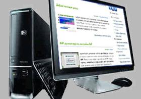 Новый компьютер, как выбрать компьютер