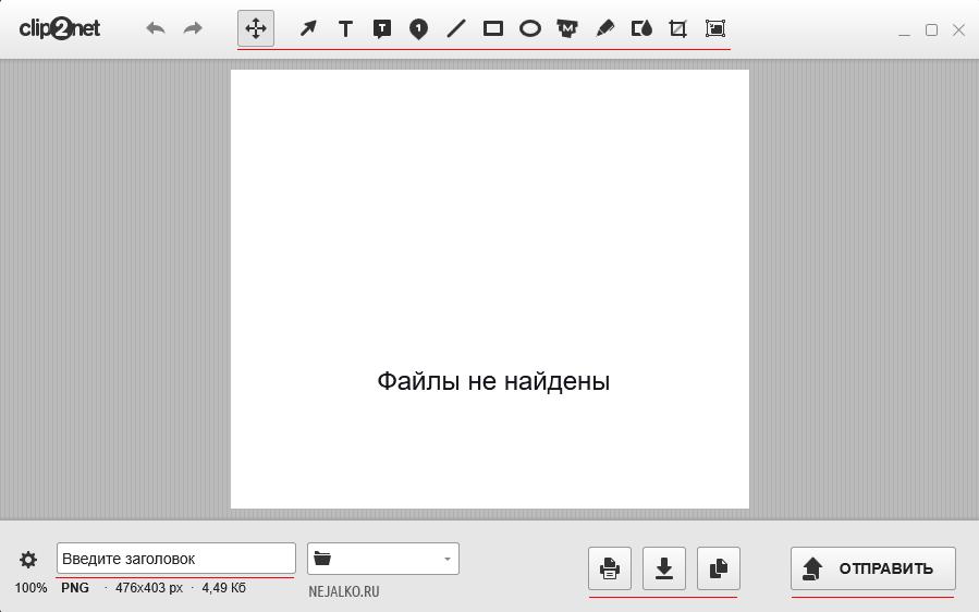 Редактор изображений Clip2Net