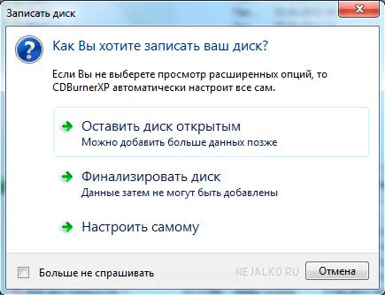 Выбор метода записи
