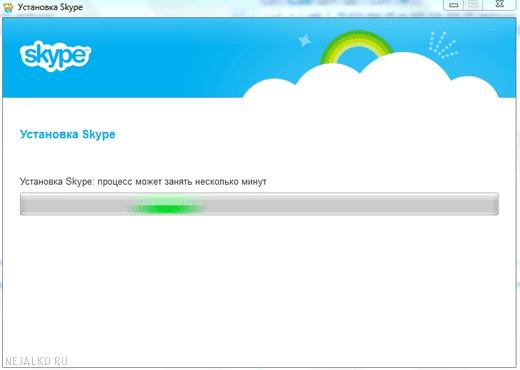 Установка Скайпа шаг 2