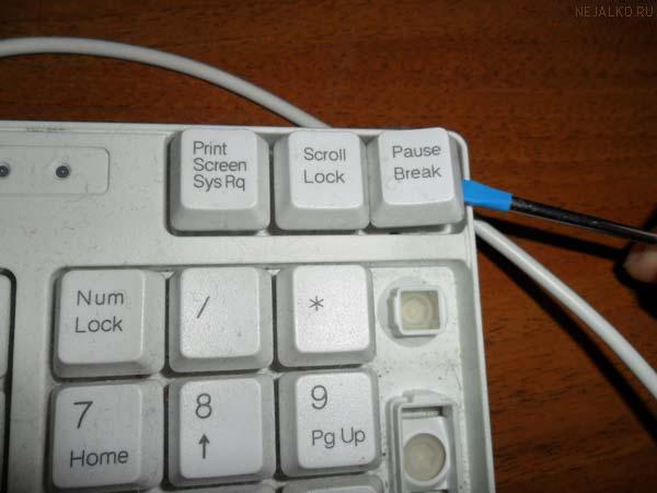 Снятие клавиш клавиатуры