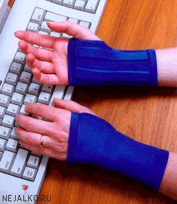 Перчатки для работы за компьютером