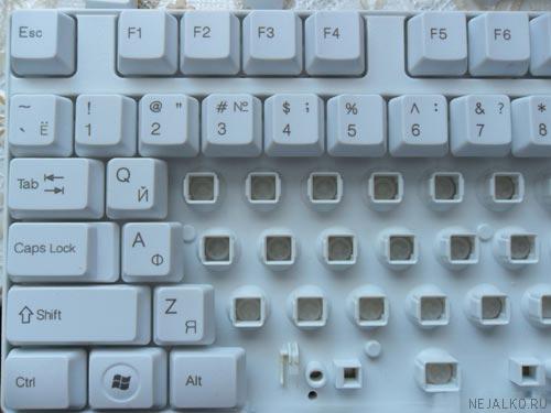 Установка клавиш