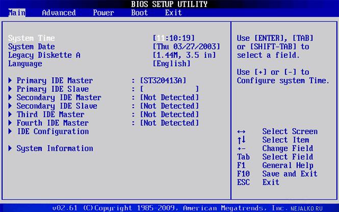 BIOS 1 типа