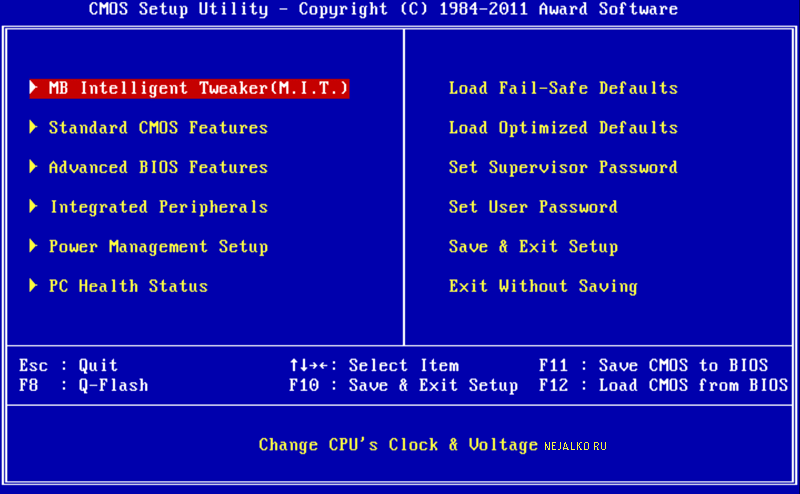 BIOS 2 типа
