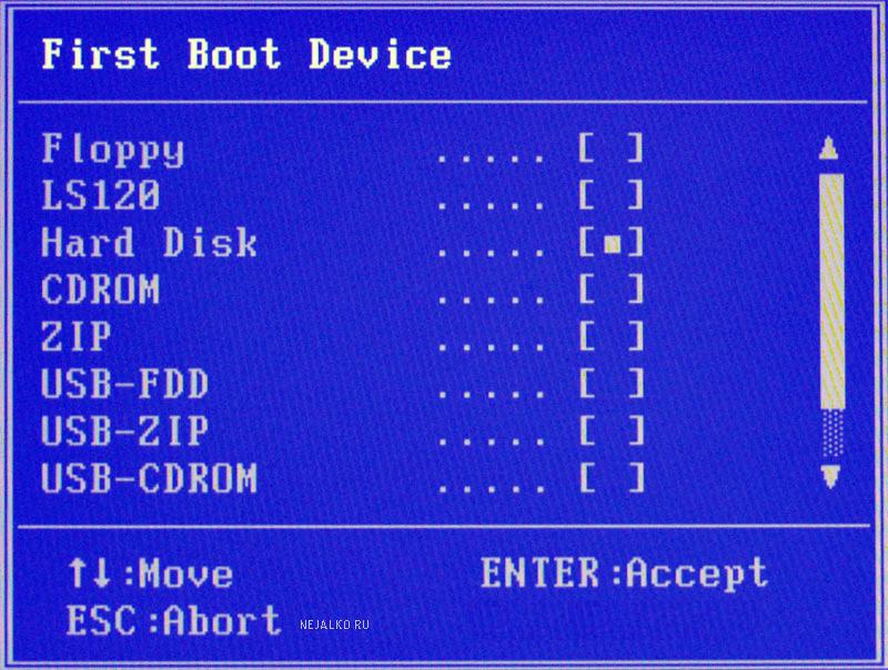 Загрузка с диска при 2 типе BIOS