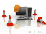 Все о компьютерах на Nejalko.ru!