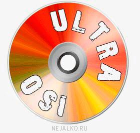 Настройка Ultra ISO