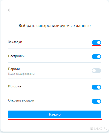 sync-options-opera