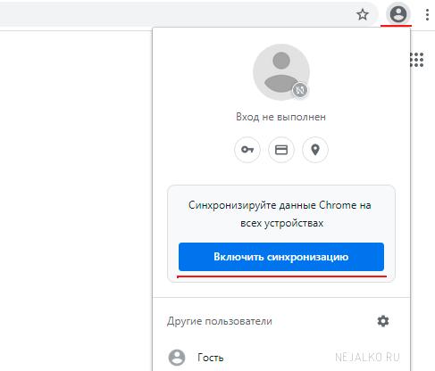 user-menu-chrome